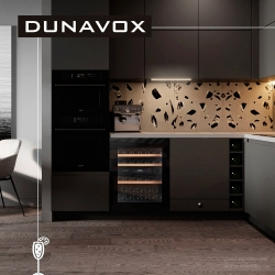 Винный шкаф  Dunavox DAV-32.81DB.TO
