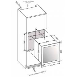 Винный шкаф Dunavox DAB-36.80DW