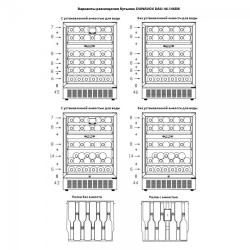 Винный шкаф  Dunavox DAU-52.146W