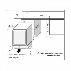 Винный шкаф IP Industrie CI 141 CF