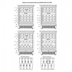 Винный шкаф  Dunavox  DAU-46.146DSS
