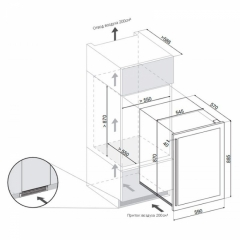 Винный шкаф Dunavox DX-57.146DBK