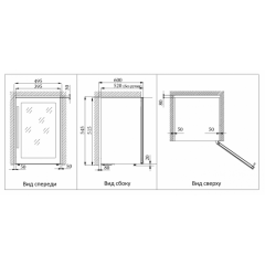 Отдельностоящий шкаф Cold Vine C12-KSF1