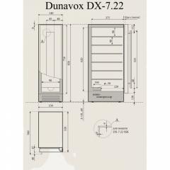 Винный шкаф Dunavox DX-7.22BK