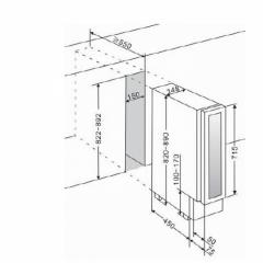 Винный шкаф Climadiff AV7XK